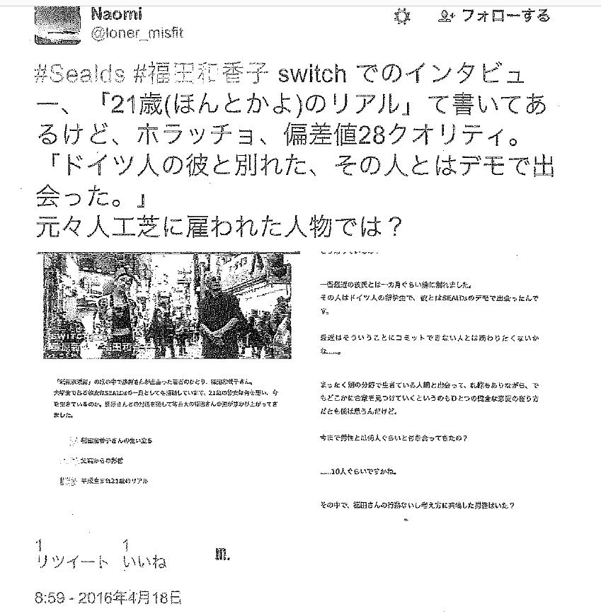 f:id:Naomi-sayonara:20201011091945p:plain