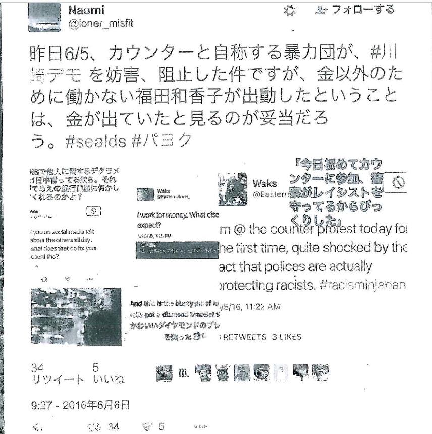 f:id:Naomi-sayonara:20201011092032p:plain