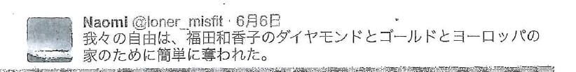 f:id:Naomi-sayonara:20201011092104p:plain