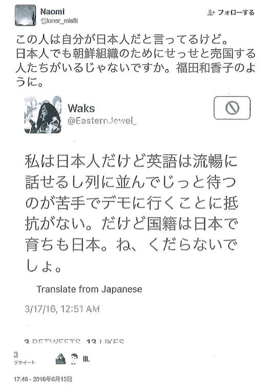 f:id:Naomi-sayonara:20201011092318p:plain