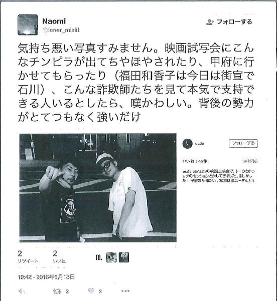 f:id:Naomi-sayonara:20201011092353p:plain