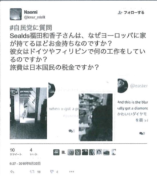 f:id:Naomi-sayonara:20201011092444p:plain