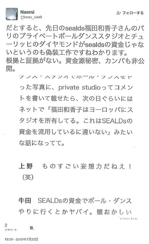 f:id:Naomi-sayonara:20201011092519p:plain