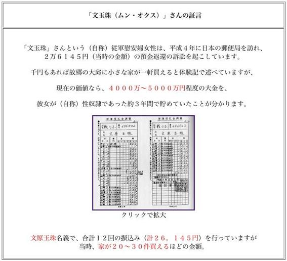 f:id:Naomi-sayonara:20201011131352p:plain