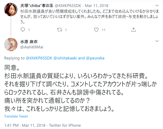 f:id:Naomi-sayonara:20201011131439p:plain