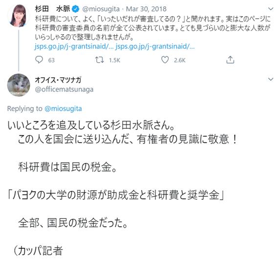 f:id:Naomi-sayonara:20201011131720p:plain