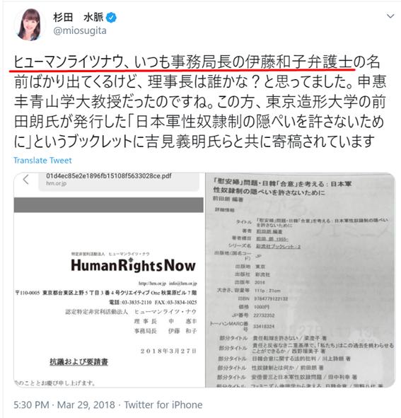 f:id:Naomi-sayonara:20201011131812p:plain