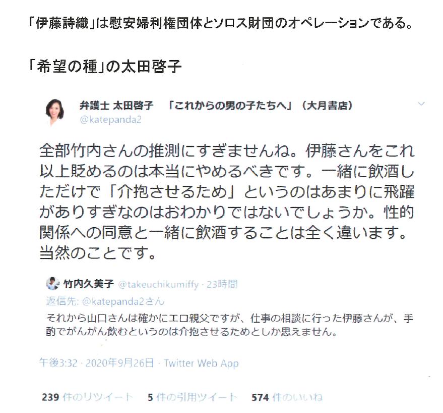 f:id:Naomi-sayonara:20201011133724p:plain