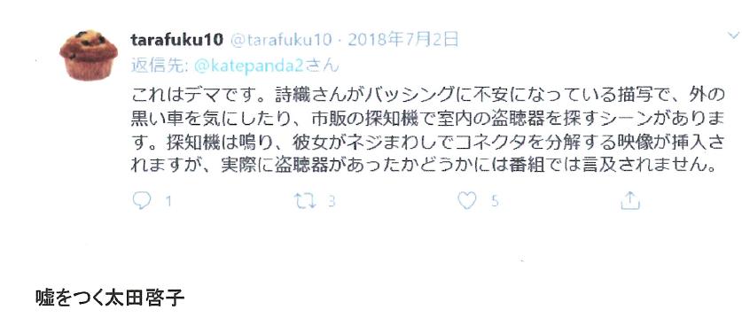 f:id:Naomi-sayonara:20201011133950p:plain