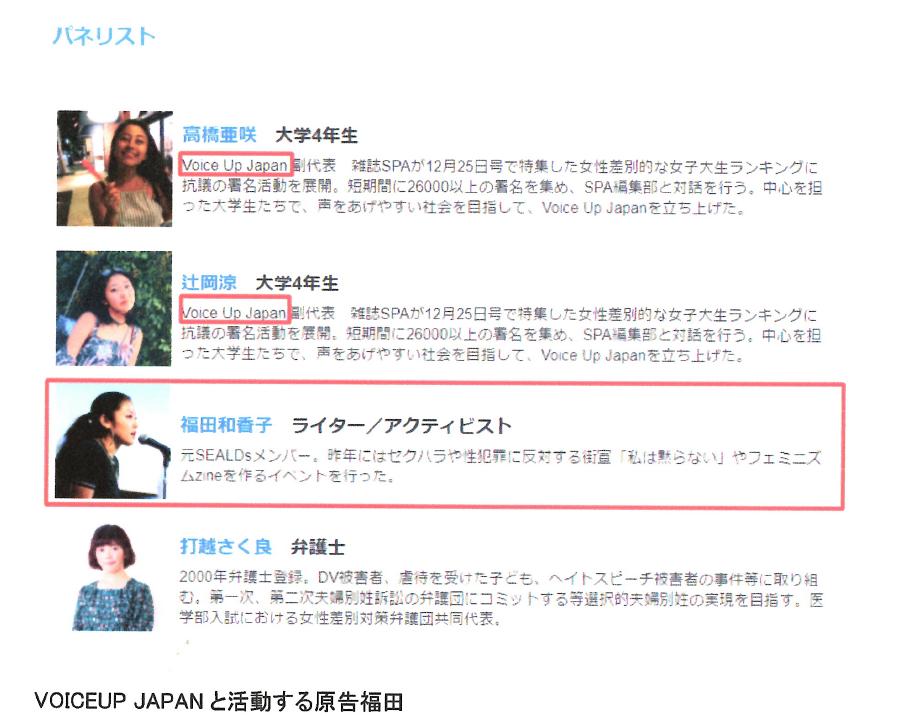 f:id:Naomi-sayonara:20201011134130p:plain