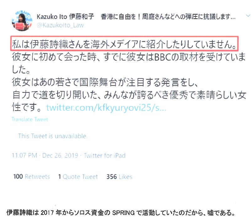 f:id:Naomi-sayonara:20201011134156p:plain