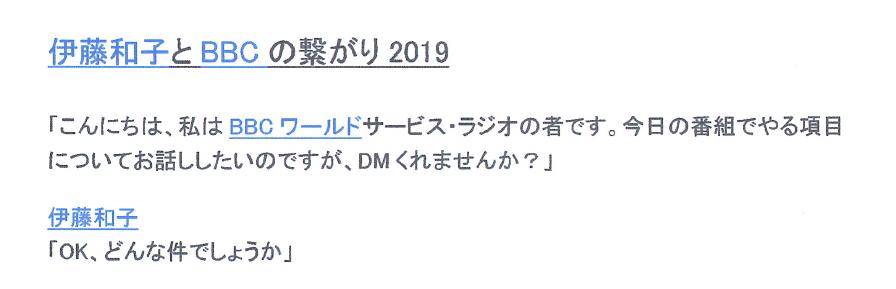 f:id:Naomi-sayonara:20201011134252p:plain