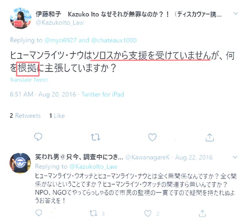 f:id:Naomi-sayonara:20201011134522p:plain