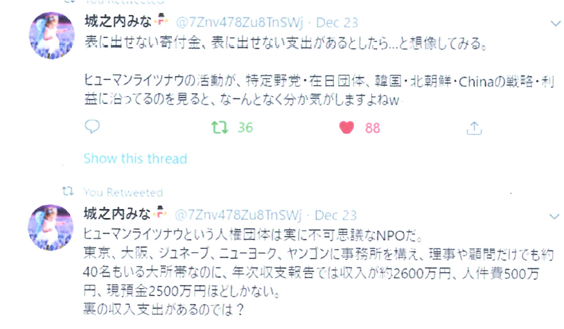 f:id:Naomi-sayonara:20201011134621p:plain