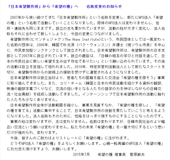 f:id:Naomi-sayonara:20201011135547p:plain