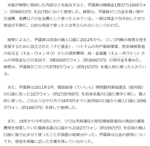 f:id:Naomi-sayonara:20201011135810p:plain