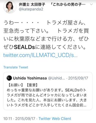 f:id:Naomi-sayonara:20201011140156p:plain