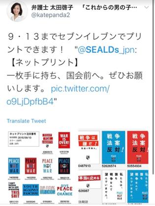 f:id:Naomi-sayonara:20201011140216p:plain