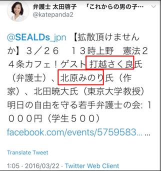 f:id:Naomi-sayonara:20201011140234p:plain