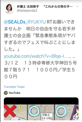 f:id:Naomi-sayonara:20201011140256p:plain
