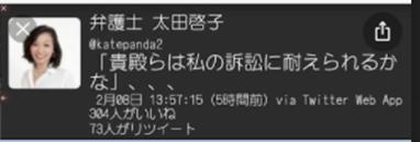 f:id:Naomi-sayonara:20201011140439p:plain