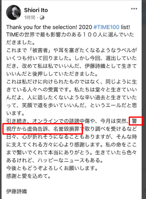 f:id:Naomi-sayonara:20201011141457p:plain