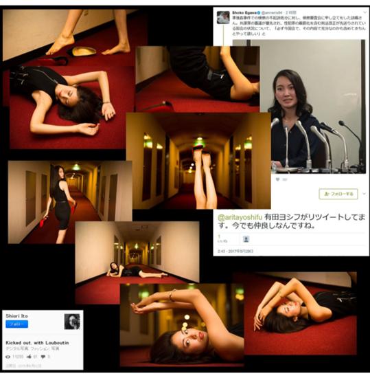 f:id:Naomi-sayonara:20201011141725p:plain