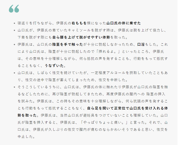 f:id:Naomi-sayonara:20201011141829p:plain