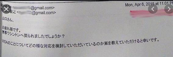 f:id:Naomi-sayonara:20201011141900p:plain