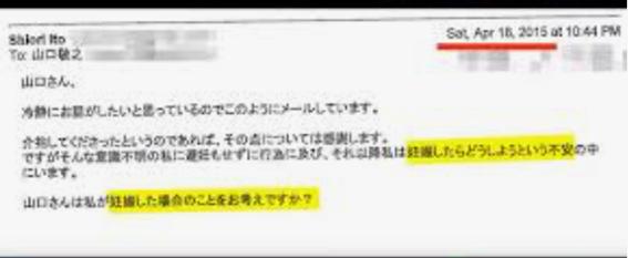 f:id:Naomi-sayonara:20201011141927p:plain