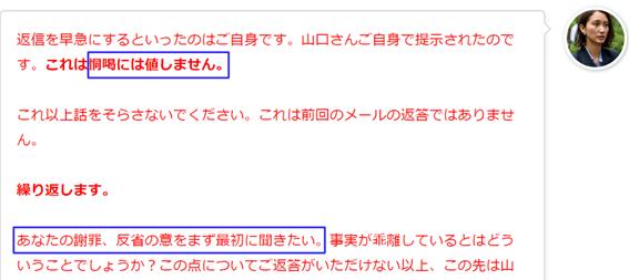 f:id:Naomi-sayonara:20201011142053p:plain