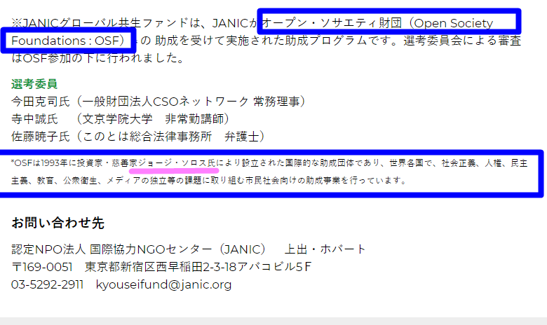 f:id:Naomi-sayonara:20201011143230p:plain