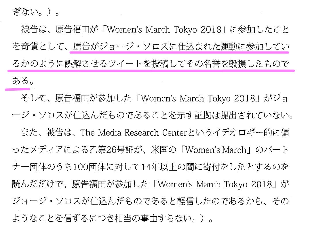 f:id:Naomi-sayonara:20201011144302p:plain