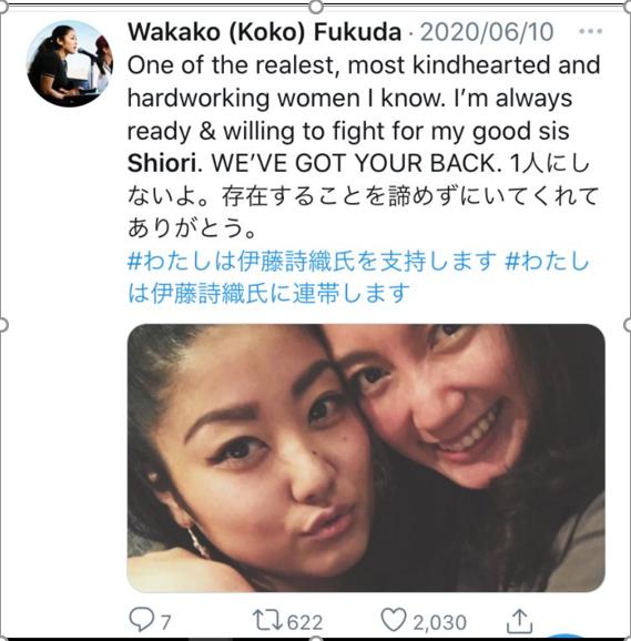 f:id:Naomi-sayonara:20201119195904p:plain