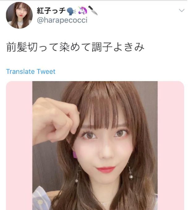 f:id:Naomi-sayonara:20201119200058p:plain