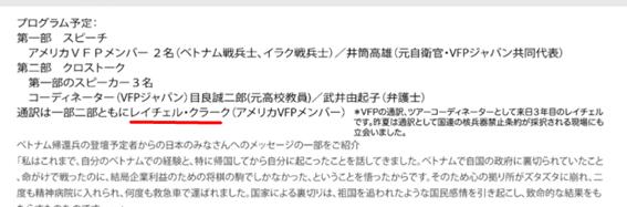 f:id:Naomi-sayonara:20201212152630p:plain