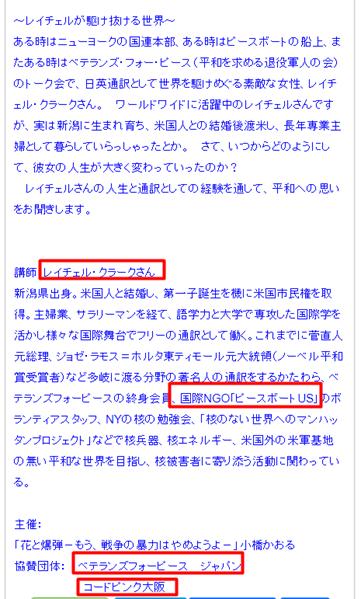 f:id:Naomi-sayonara:20201212152816p:plain