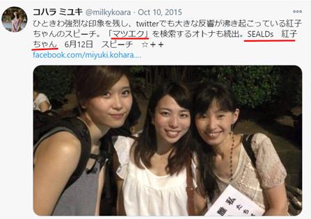 f:id:Naomi-sayonara:20201212153018p:plain