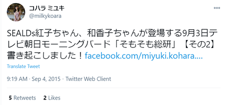 f:id:Naomi-sayonara:20201212153034p:plain
