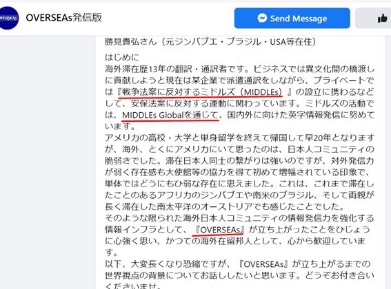 f:id:Naomi-sayonara:20201212153136p:plain