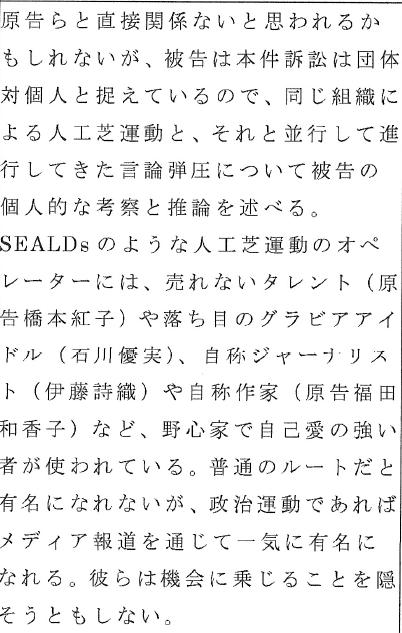 f:id:Naomi-sayonara:20201212154550p:plain