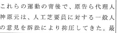 f:id:Naomi-sayonara:20201212154614p:plain