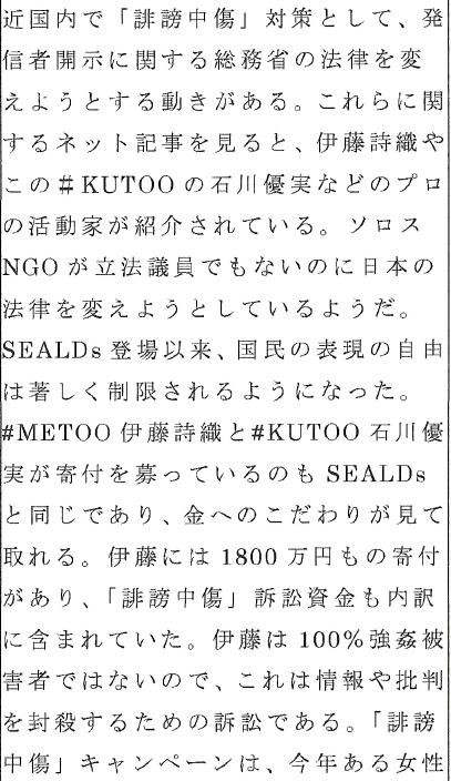 f:id:Naomi-sayonara:20201212154646p:plain