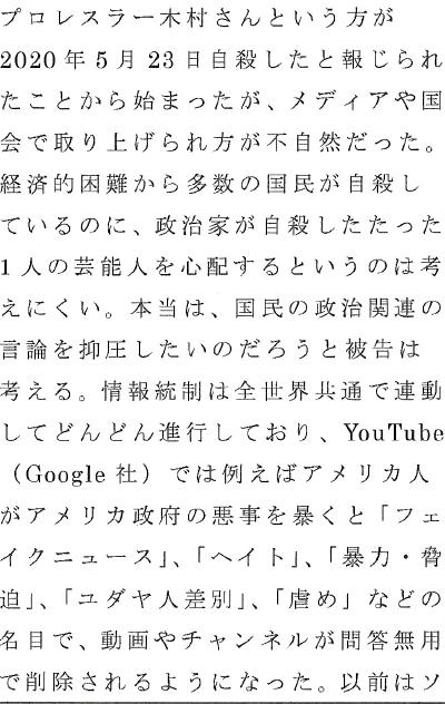 f:id:Naomi-sayonara:20201212154719p:plain