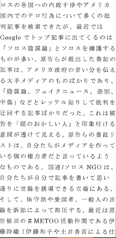 f:id:Naomi-sayonara:20201212154752p:plain