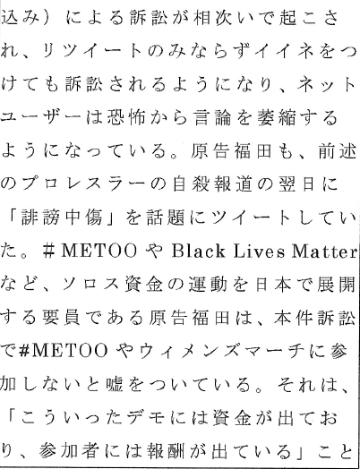 f:id:Naomi-sayonara:20201212154820p:plain