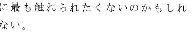 f:id:Naomi-sayonara:20201212154836p:plain