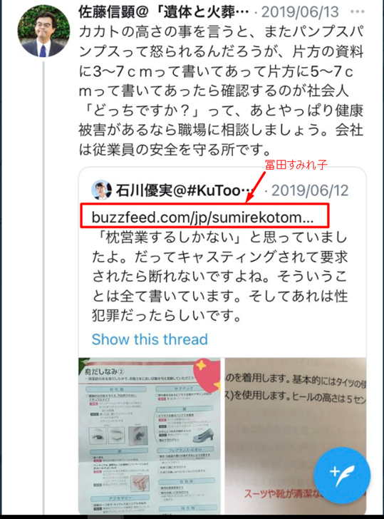 f:id:Naomi-sayonara:20201212155000p:plain