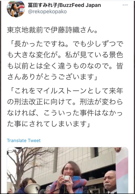 f:id:Naomi-sayonara:20201212155129p:plain