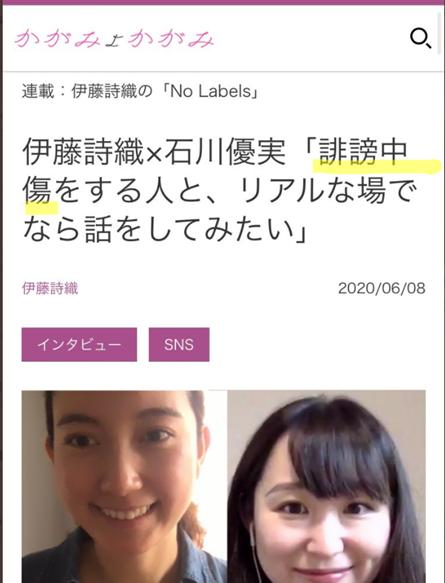 f:id:Naomi-sayonara:20201212155336p:plain